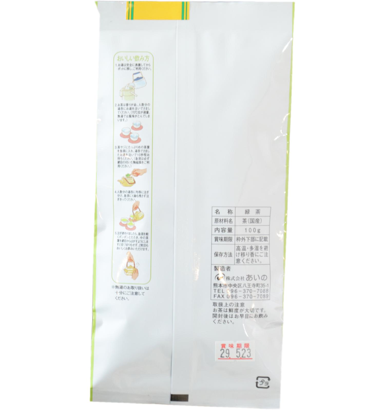 ryokutya100g-yellow2